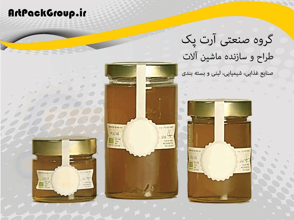 دستگاه پرکن عسل