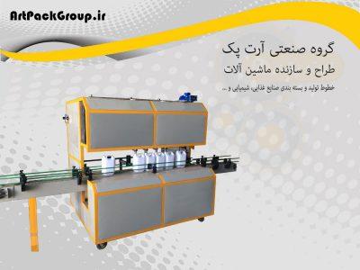دستگاه پرکن خطی مایعات غلیظ - گروه صنعتی آرت پک