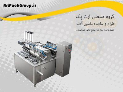 دستگاه پرکن خطی ظروف لیوانی - گروه صنعتی آرت پک